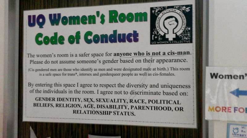 UQU Womens Room